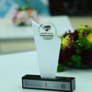 Acrylic Trophy 2